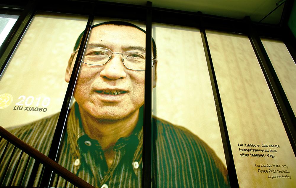 Polémique autour du Prix Nobel de la Paix Liu Xiaobo